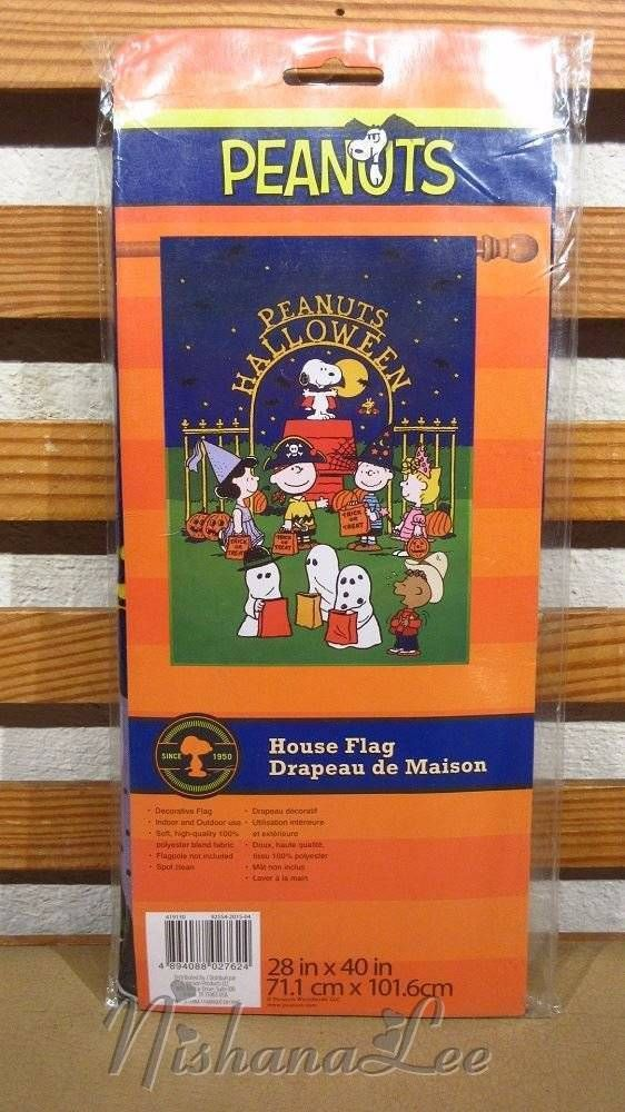 Peanuts Snoopy Characters as Halloween Trick or Treaters Garden Yard Flag #Unbranded