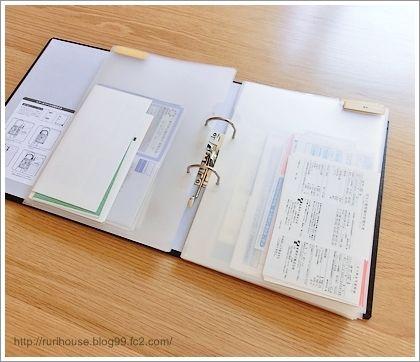 A4サイズのクリアファイルに領収書をまとめる