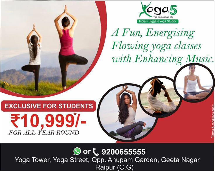 Hey Students!Yoga5 now has student pricing, just for you! Get 50% off on yearly membership. #yoga5, #Yoga, #Zumba, #Raipur, #India, #Chhattisgarh
