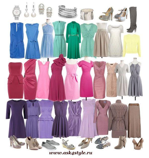 Лето - это: круглая форма изогнутые линии маленький размер аксессуаров романтический стиль одежды женское начало светлые холодные цвета тонкие деликатные ткани низкая и средняя степень контраста монохроматическое сочетание цветов