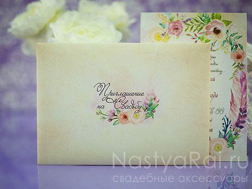 """Фото. Конверт для приглашений """"Акварельные цветы""""."""