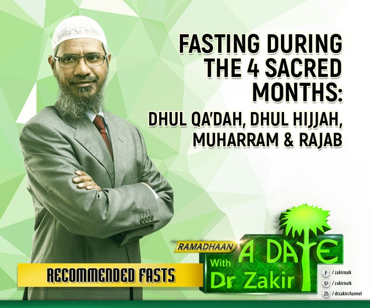 Fasting during the 4 Sacred Months: Dhul Qa'dah, Dhul ...