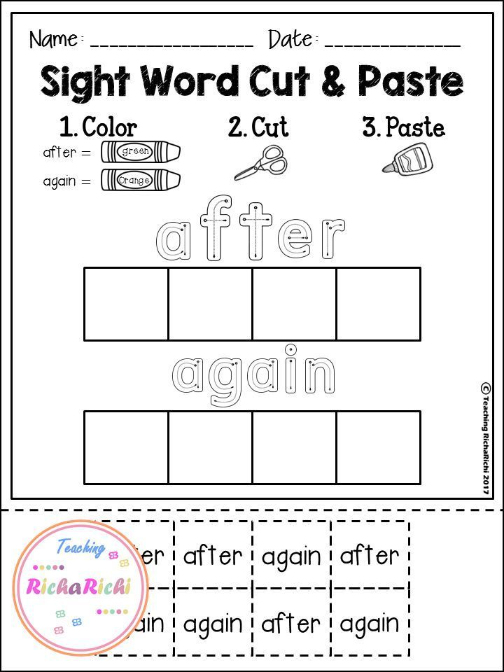 FREE Sight Word Cut and Paste Worksheets (First Grade
