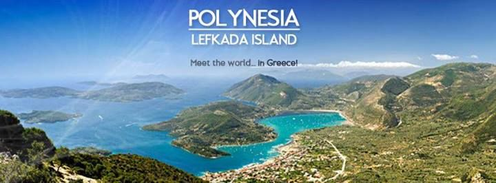 Meet the world..in Greece!!