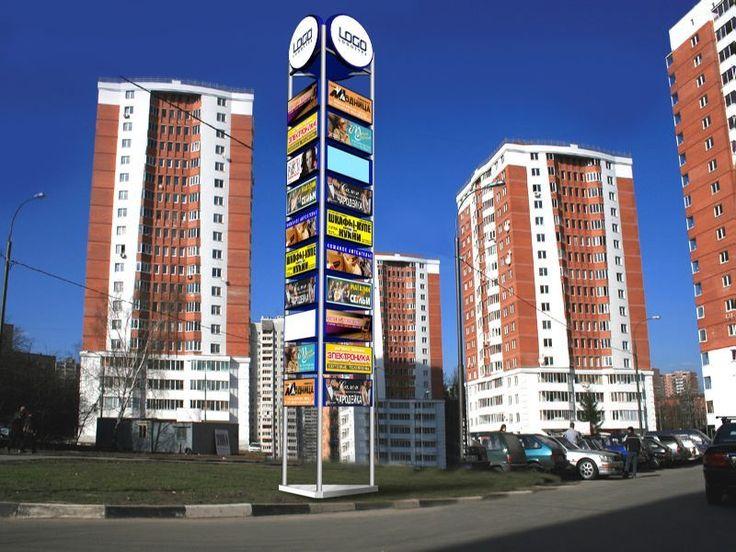 Большие рекламные стеллы: 8 тыс изображений найдено в Яндекс.Картинках