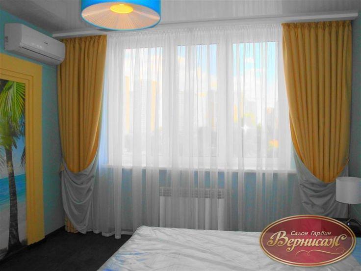 <p>124. недорогие гардины для спальни</p><br />Цена: 1720 грн