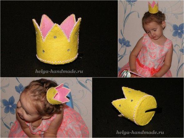 Корона из фетра для маленькой принцессы