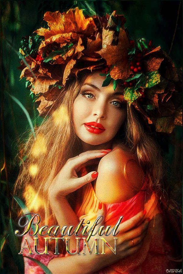 Гифки девушка и осень