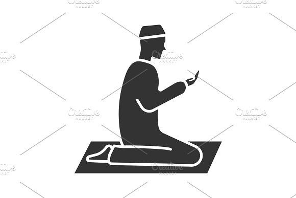 Praying Muslim Man Glyph Icon Glyph Icon Instagram Highlight Icons Muslim Men