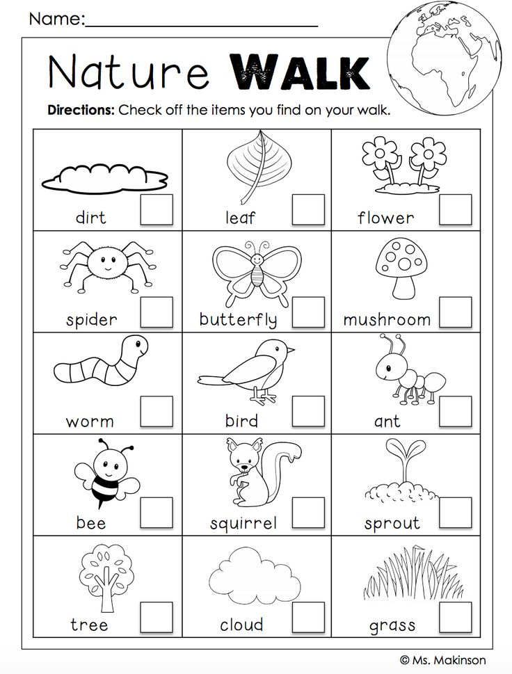 FREE Earth Day Printables - Nature Walk Scavenger Hunt