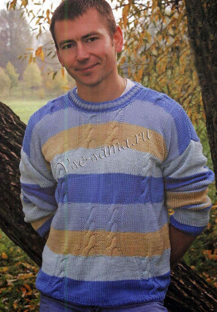 Мужской пуловер спицами в полоску
