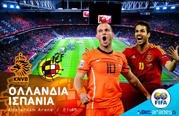 """Ολλανδία - Ισπανία: Ακόμη ψάχνεται ο Χίντινγκ, με αλλαγές η """"φούρια ρόχα"""" http://www.betarades.gr/ollandia---ispania-akomi-psaxnetai-o-xintingk-me-allages-i-fouria-roxa_p_28515.html"""