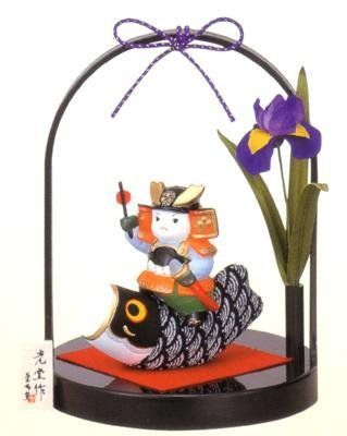 Kodomo no hi 錦彩ちりめん鯉のぼり大将(手籠台付)(陶器/五月人形):Amazon.co.jp:家電/生活雑貨
