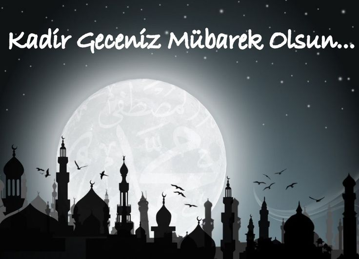 Bin Aydan Hayırlı Olan Kadir Gecemiz Mübarek Olsun..  www.gencshow.com #kandil #kadirgecesi #mübarek #olsun