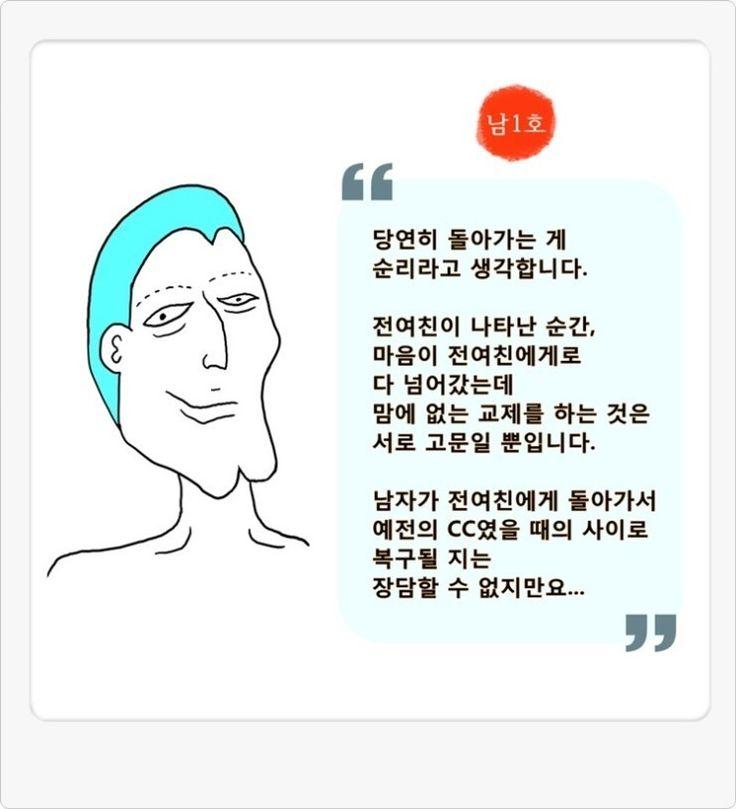 삼삼남녀7화_p4.jpg