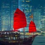 Hong Kong Hotel Deals