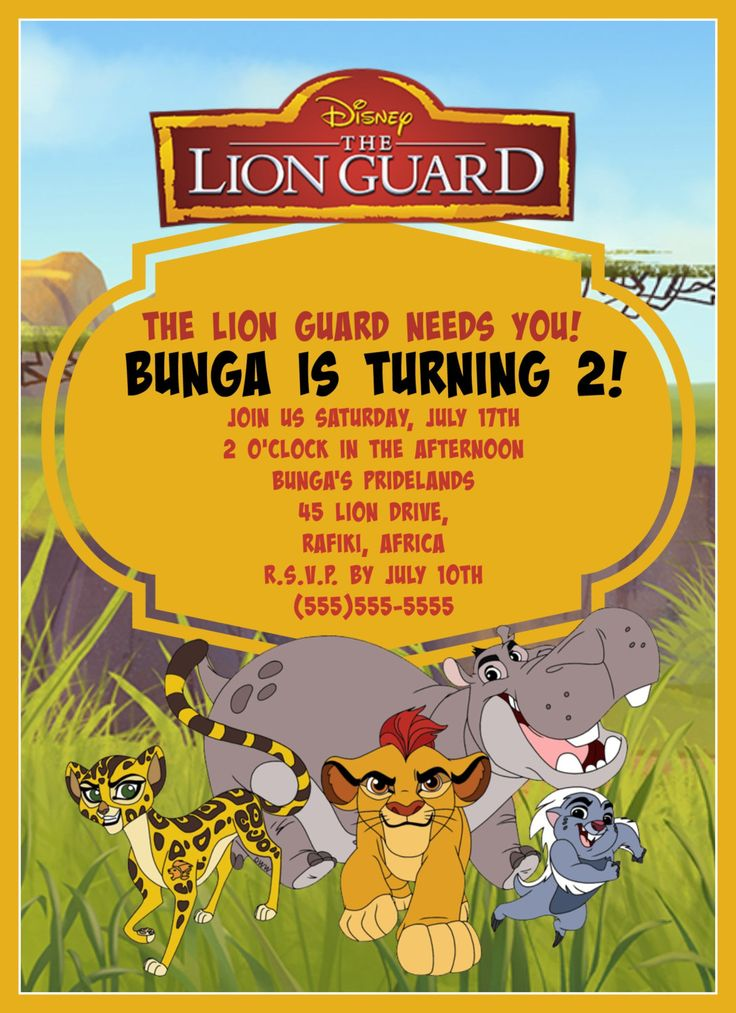 The 29 best the lion guard images on pinterest the lion birthday lion guard birthday invitation digital download by nataliesprintgallery on etsy filmwisefo