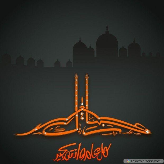 16 Best Ideas About Islamic On Pinterest