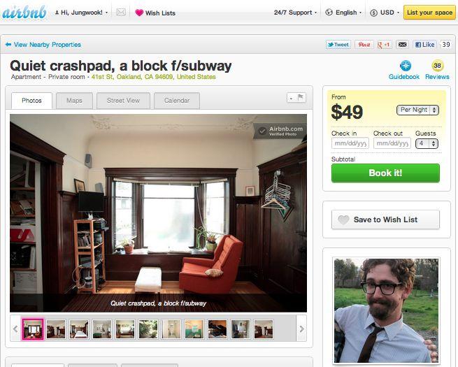 Screen Shot 2012-07-20 at 6.38.41 PM airbnb 경험담 발췌