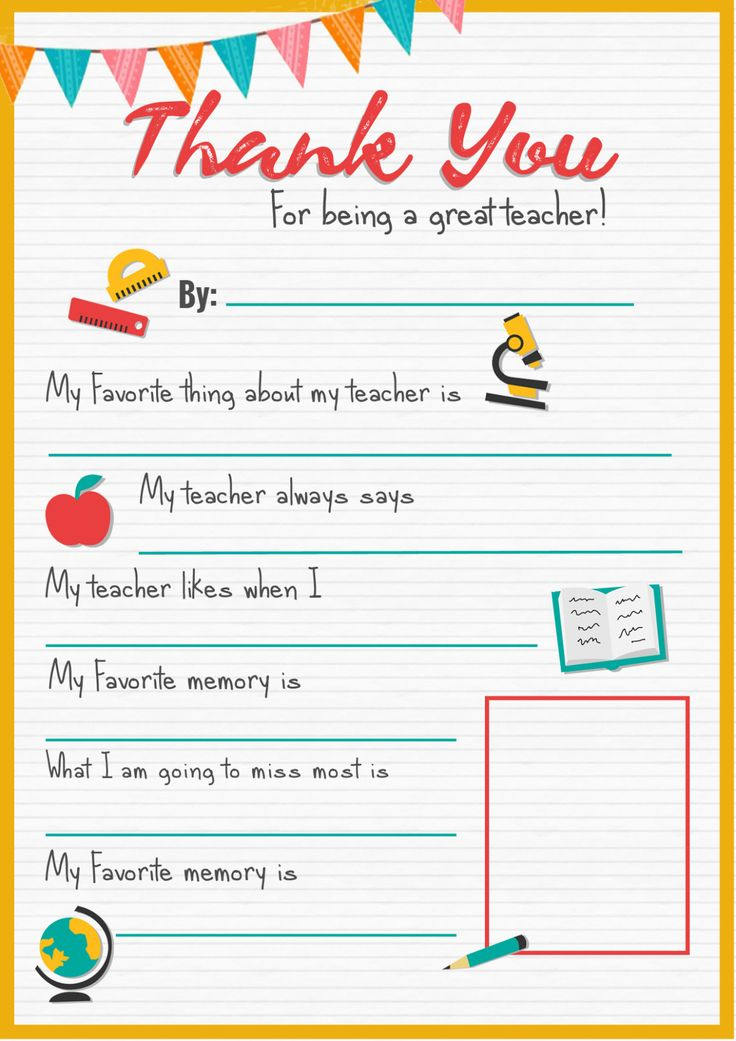 Thank You Note From Teacher To Student For Gift Card