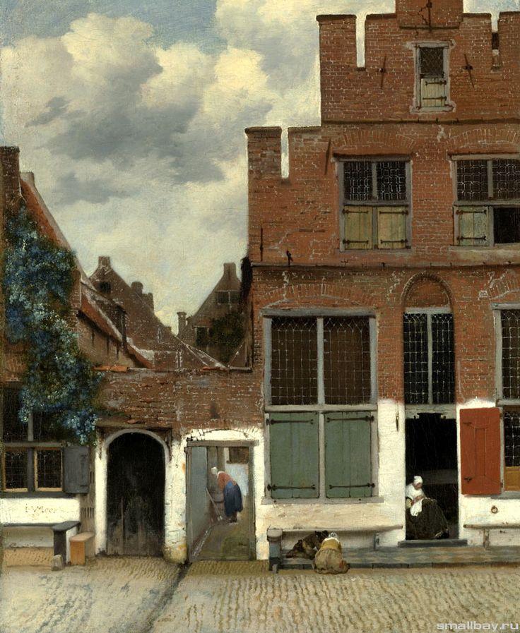 Улочка Делфта, 1658 Рейксмузеум, Амстердам.