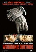 plakat do filmu Wschodnie obietnice (2007)