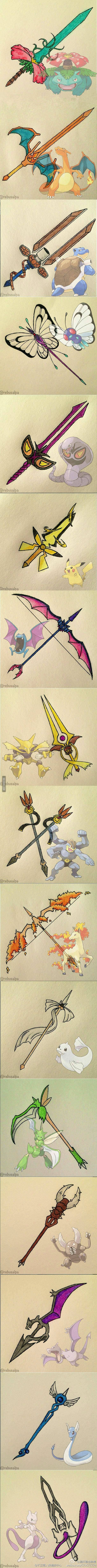 Pokemon inspired Swords