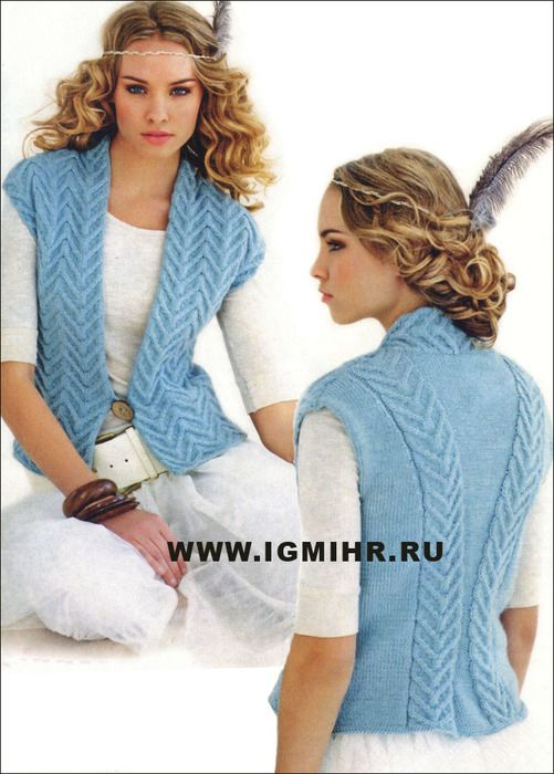 [All over herringbone cables on front, capped sleeves] -- Жилет