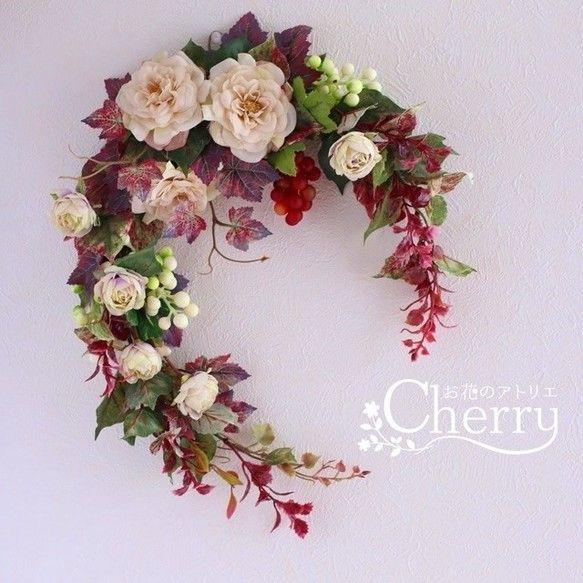 【秋色リース】穏やかなベージュのクラシックローズが咲く秋飾り フラワー・リース お花のアトリエ Cherry ハンドメイド通販・販売のCreema
