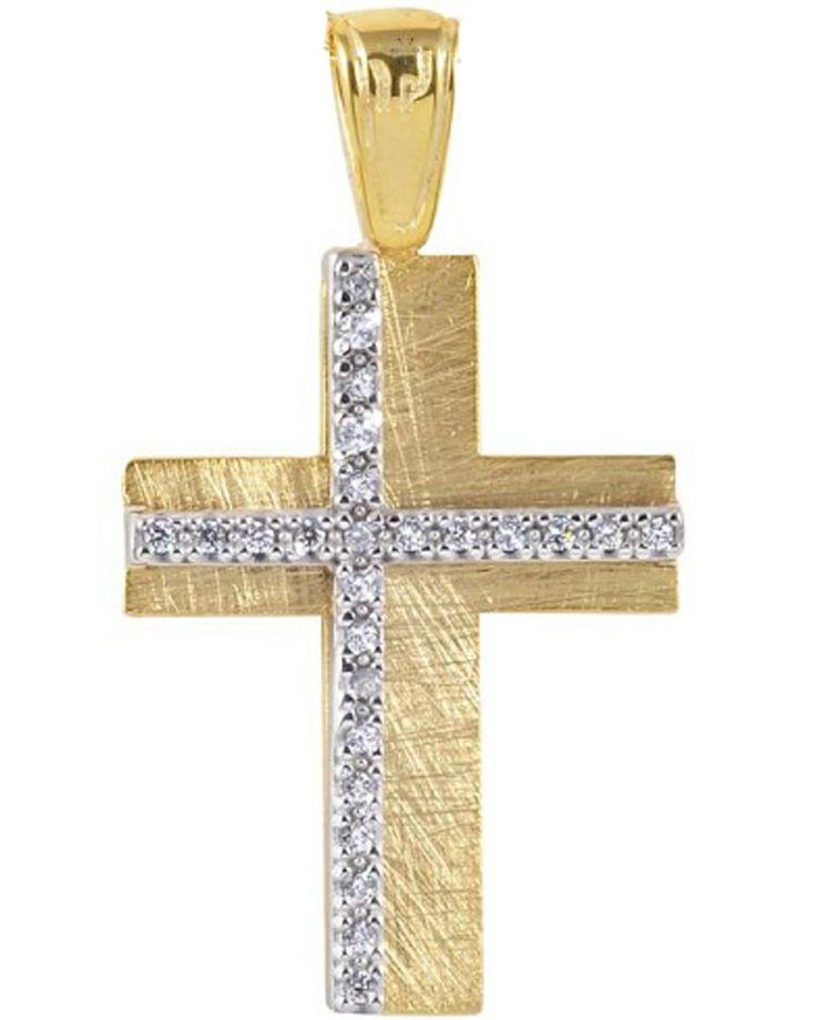 Ένας πανέμορφος σταυρός σε 14Κ χρυσό και λευκόχρυσο με Ζιρκόν .