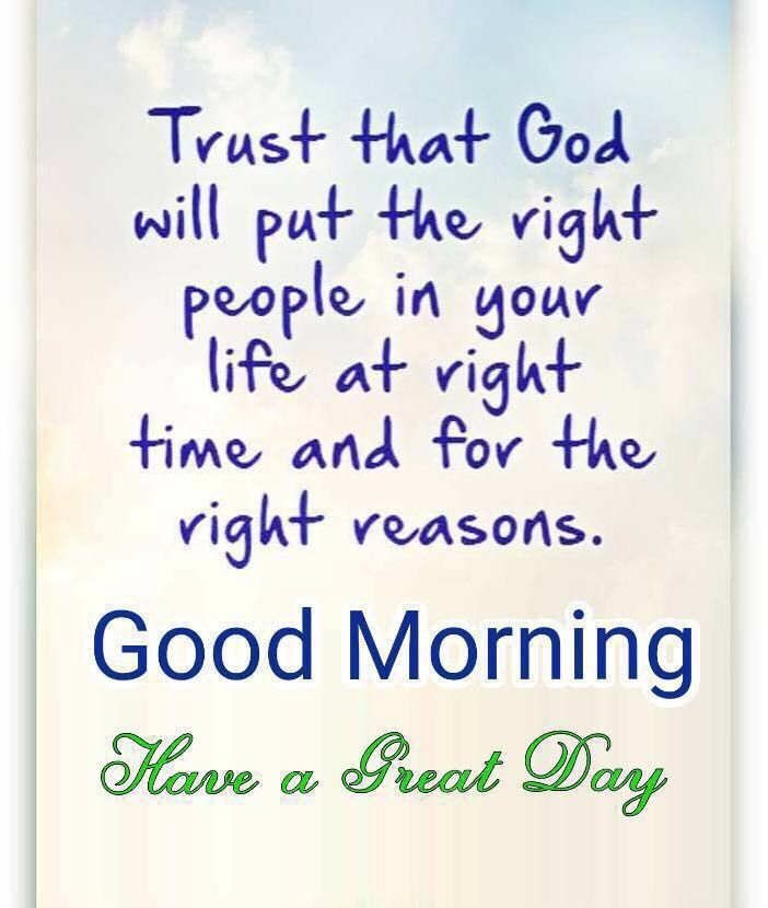 Always Trust In God Good Morning Quotes Morning Quotes Good Morning Texts