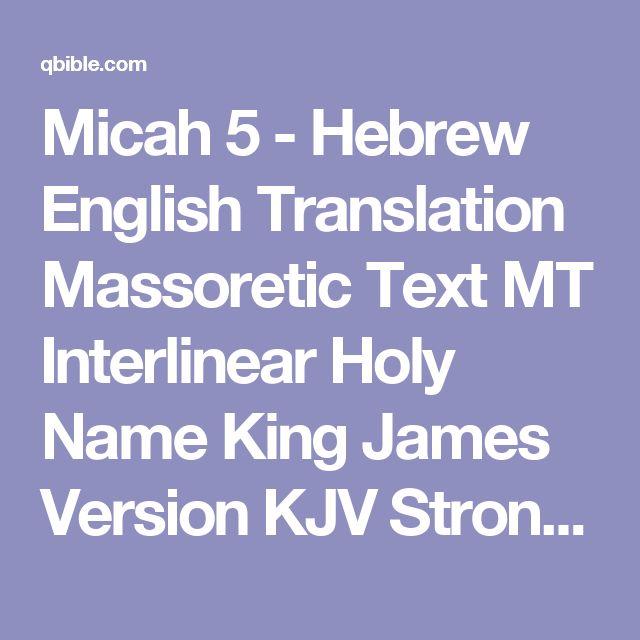 Micah 5 - Hebrew English Translation Massoretic Text MT Interlinear Holy Name King James Version KJV Strong's Concordance Online Parallel Bible Study