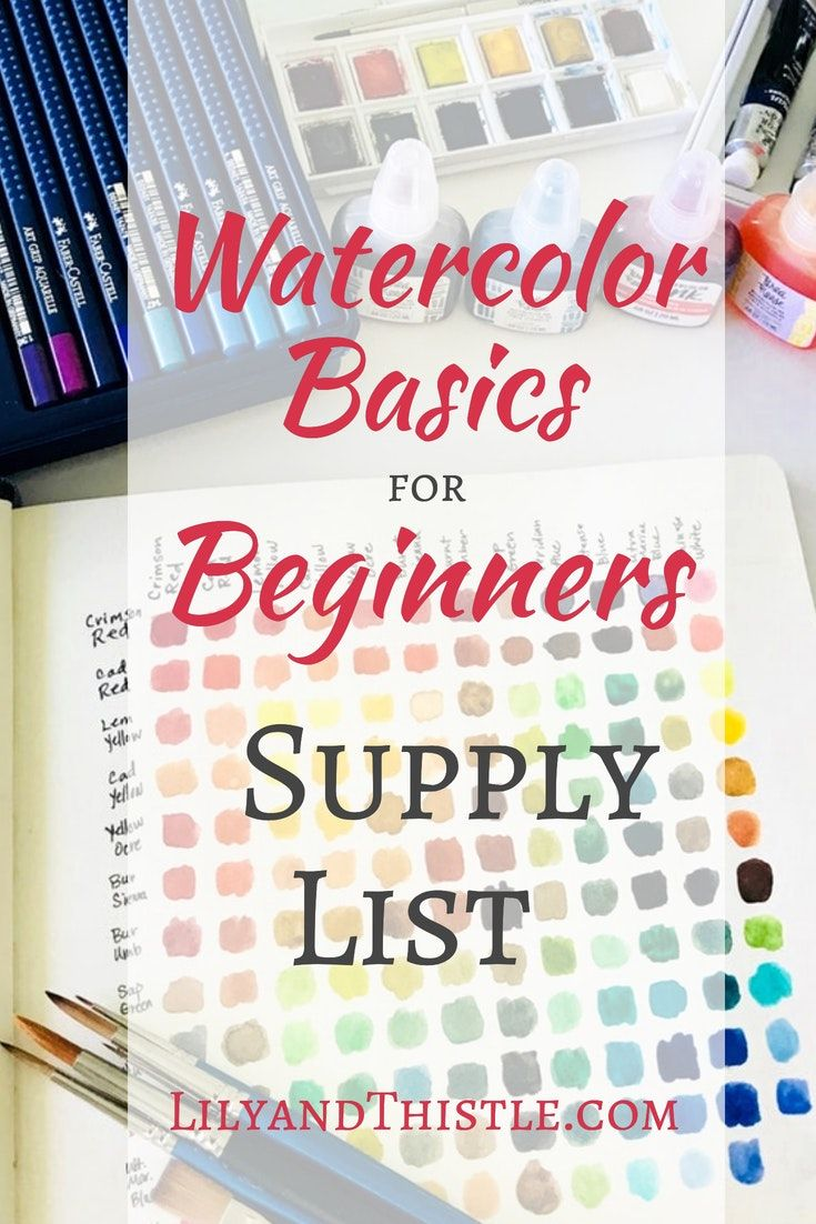 Watercolor Basic Supply List For Beginners Learn Art Watercolor
