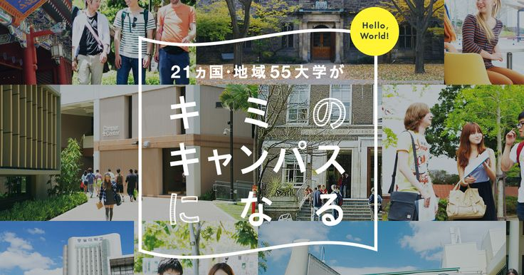 Another example of a responsive Japanese website