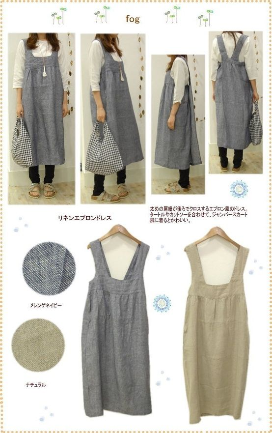 fog linen apron dress by Twinches