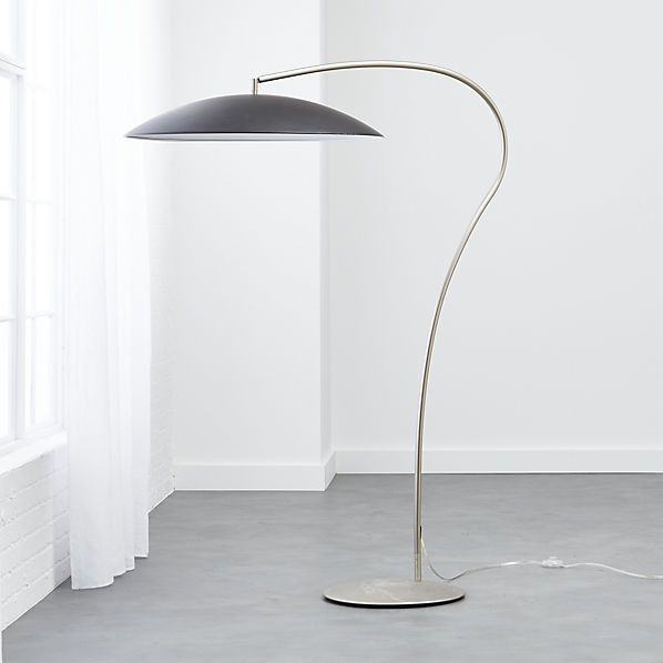 atomic matte black arc floor lamp  | CB2