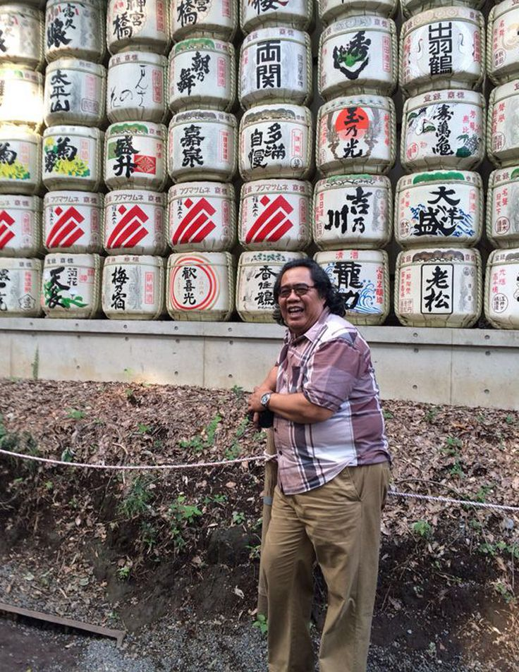Meiji Jingu - Tokyo