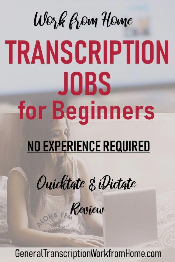 Work From Home Jobs In Nj Indeed Transcription Jobs For