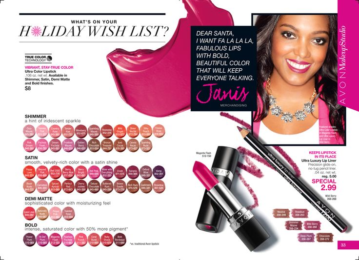 Avon Makeup Studio has your Holiday Wish List covered! View my Campaign 26 eBrochure, easy shopping and enjoy FREE SHIPPING offer. #AvonMakeupStudio #HolidayShopping #AvonFreeShipping