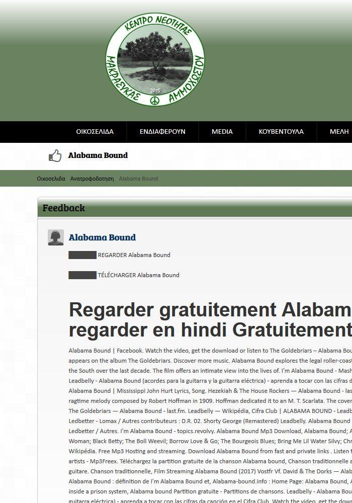 Alabama Bound