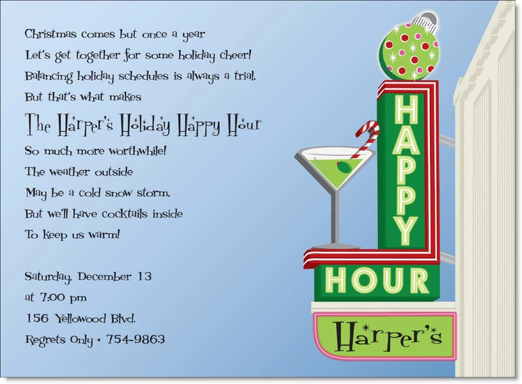 retro invite-happy hourFunny Cocktail Party Invitations