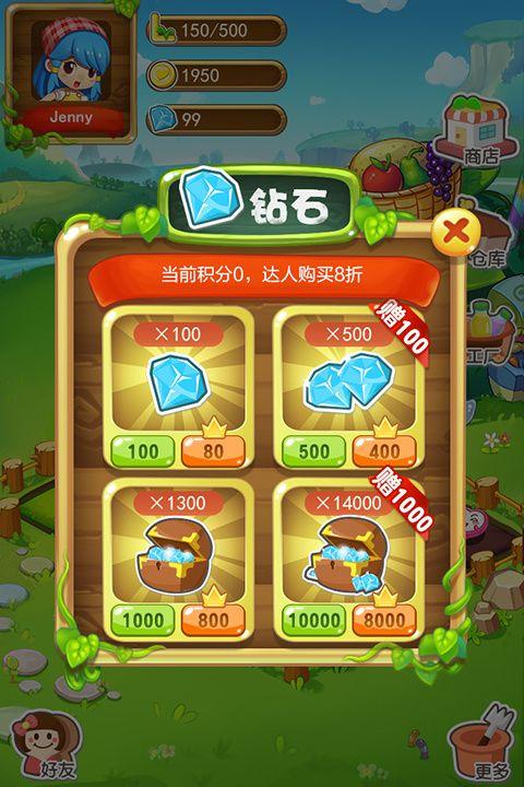 农场UI界面  GAMEUI- 游戏设计...