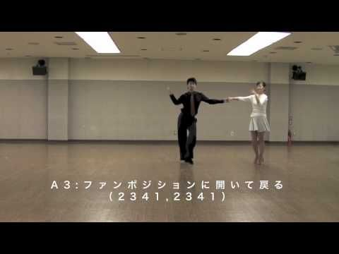 社交ダンス ルンバ(RUMBA) ベーシックステップ ヤングサークルほほえみ - YouTube
