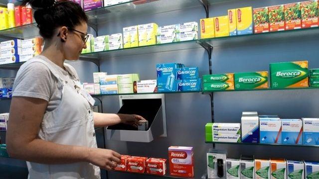 #Vente de médicaments sur ordonnance à la pharmacie - Le Matin Online: Le Matin Online Vente de médicaments sur ordonnance à la pharmacie…