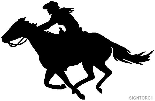 http://www.readytocut.com/community/attachments/cowgirl_running_horse_silhouette-gif.1139/