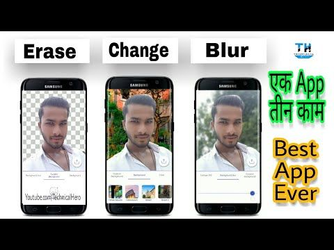 Best Photos editing App | Erase + Change + Blur Photos Background | Technical Hero - YouTube https://youtu.be/YkigVbxxOvY