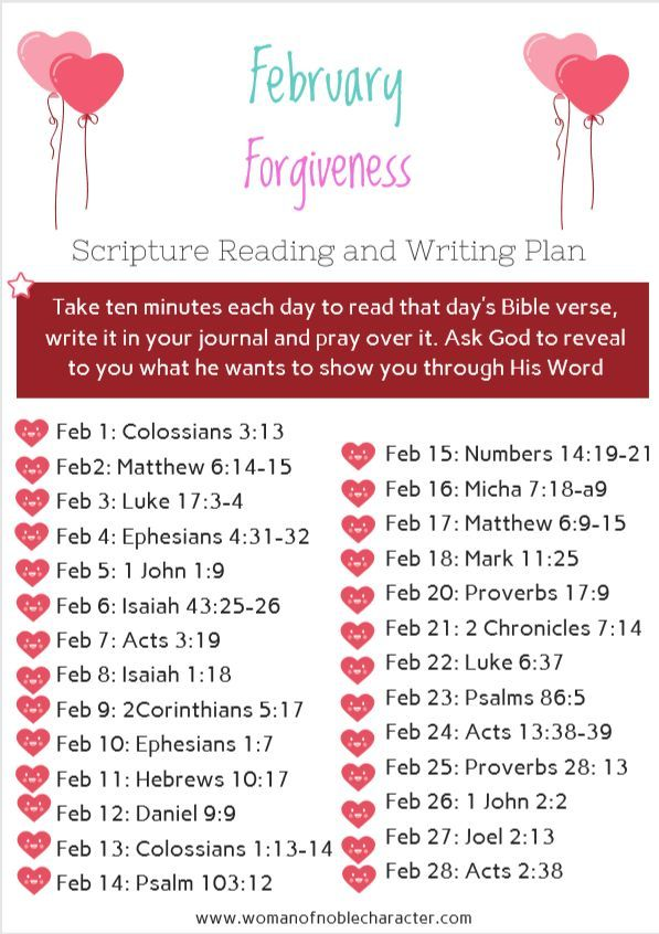 February Scripture reading and writing plan with the focus on forgiveness.  #Bibleverses #scripture #Biblereading #forgiveness #biblical