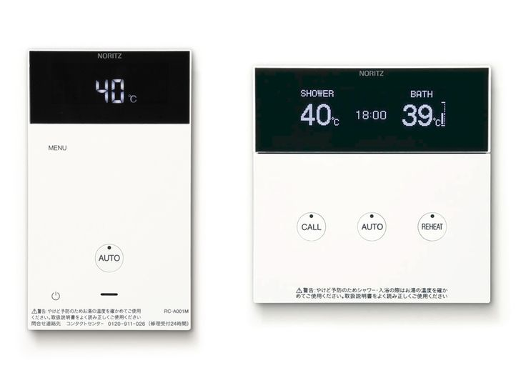 remote controller of water heater [RC-A001series]