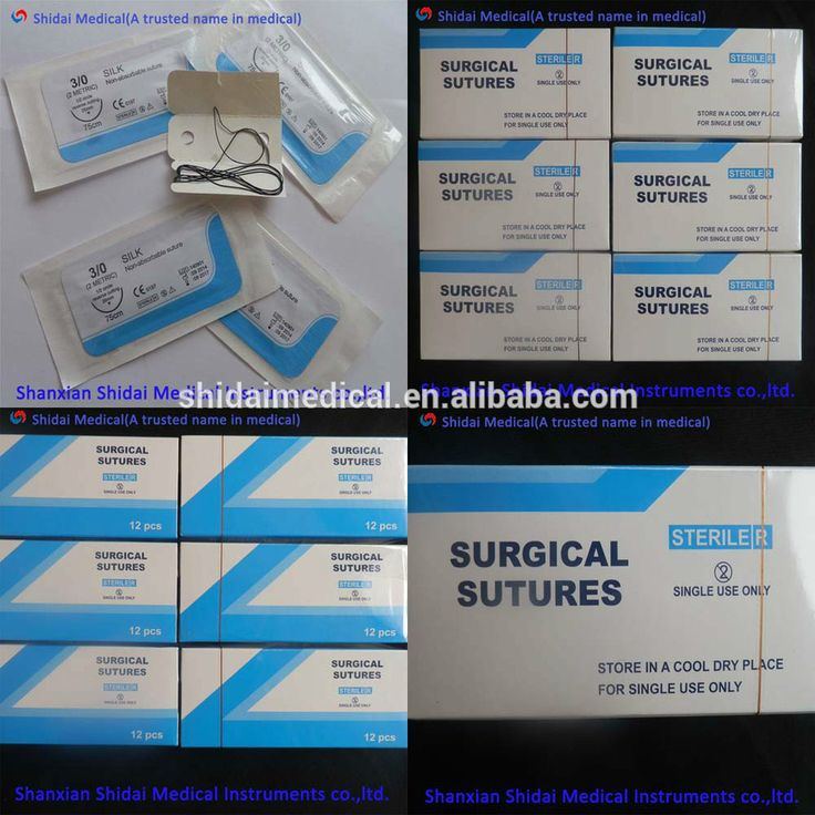CE appoved of production line for surgical sutures with needles