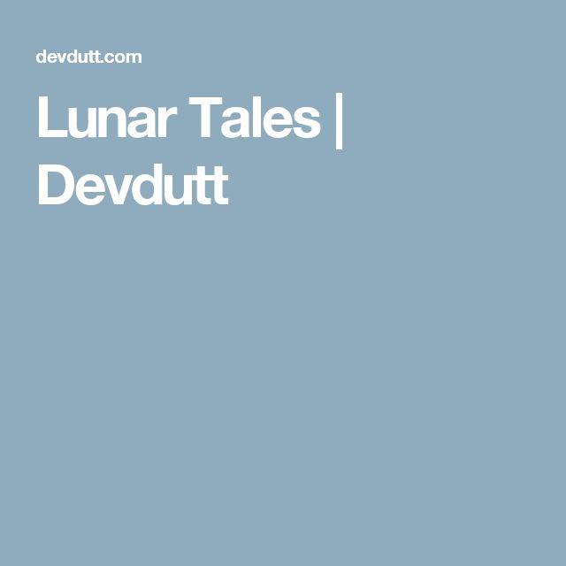 Lunar Tales | Devdutt